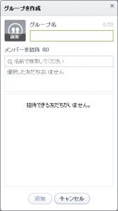 line_win_16