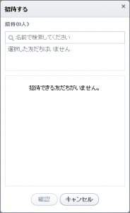 line_win_18