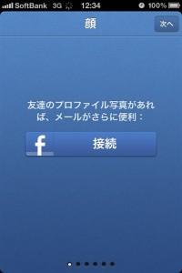 20120620-133634.jpg