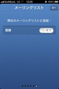 20120620-133705.jpg