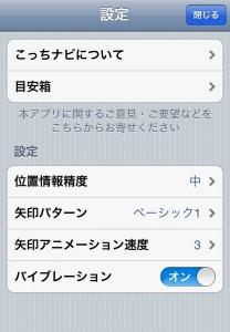 20120825-115801.jpg