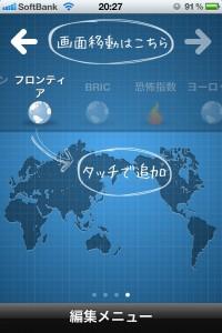 20120917-203252.jpg