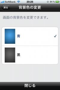 20120917-203332.jpg