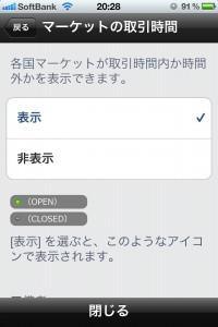 20120917-203346.jpg