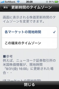 20120917-203353.jpg